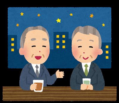 bar_ojiisan