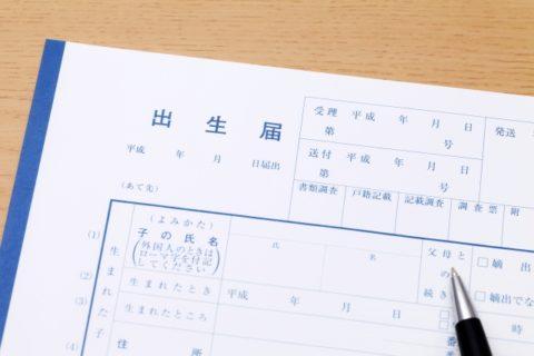 キャバ嬢に人気な源氏名5選。苗字・名前・名字