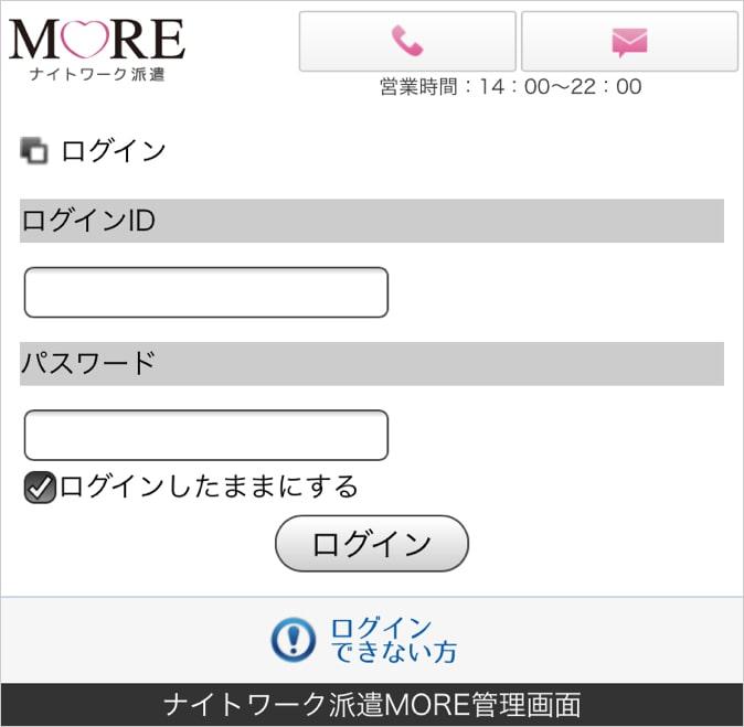 専用サイト
