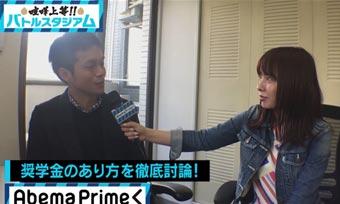 Ameba TV「AmebaPrime」にMOREが紹介されました。