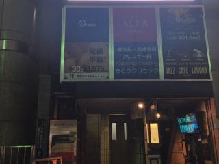 東京23区内ラウンジ