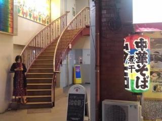 コミュニケーションバー錦糸町店