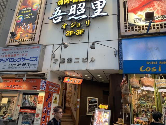 渋谷キャバクラ
