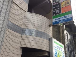 東京23区内スナック
